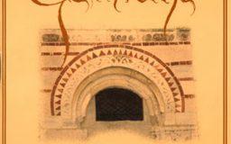 1999. Galinverna : Ladri Arditi - M.A.P. Musicisti Associati Produzioni